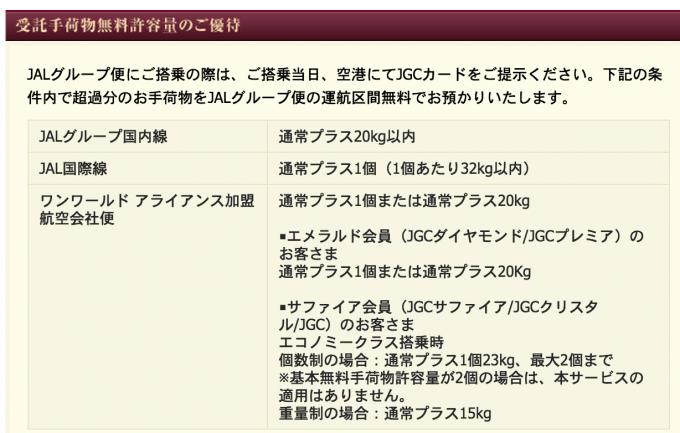 スクリーンショット 2015-01-06 8.53.35