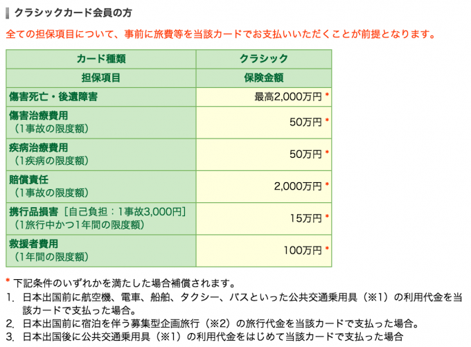 スクリーンショット 2015-01-08 9.16.21