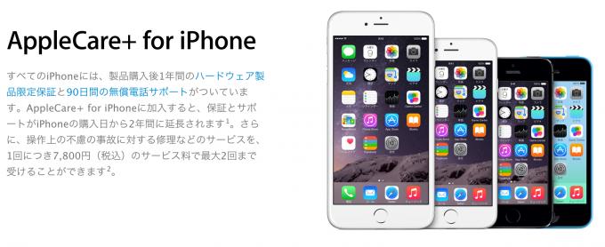 スクリーンショット 2015-01-30 8.58.55