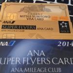 私の一押しのANAカードはやっぱりANA VISAカードです!