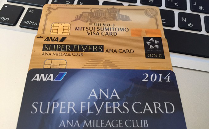 ANA VISA SFCカード