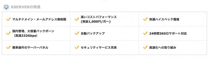 スクリーンショット 2015-01-22 10.52.01