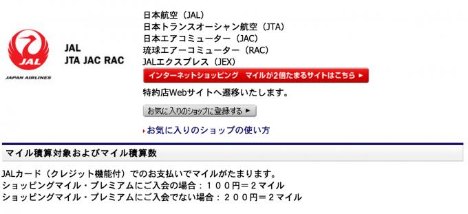 スクリーンショット 2015-01-09 13.19.59
