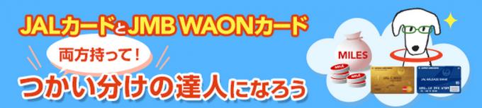 スクリーンショット 2015-01-17 17.06.08