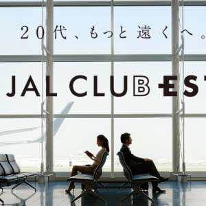 JAL CLUB ESTカード
