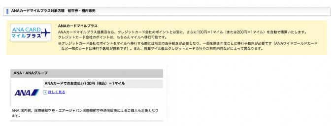 スクリーンショット 2015-01-09 13.24.47