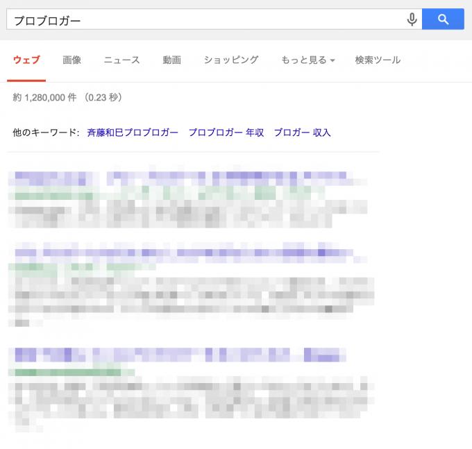 スクリーンショット 2015-01-28 13.47.26
