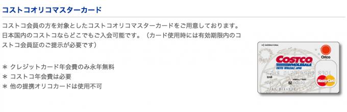 スクリーンショット 2015-02-08 21.50.00