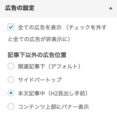 スクリーンショット 2015-02-06 8.42.23