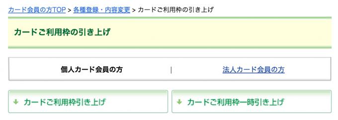 スクリーンショット 2015-02-15 9.07.54