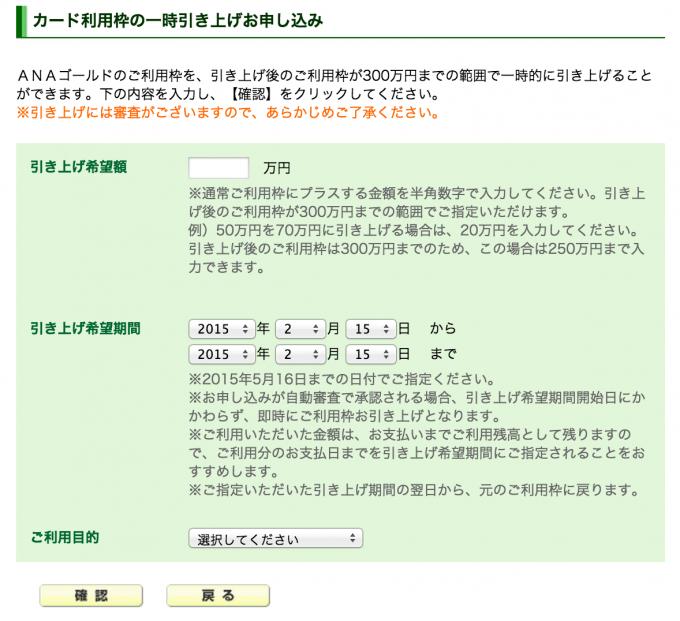 スクリーンショット 2015-02-15 9.18.34