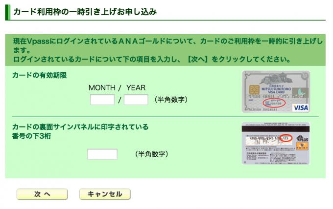 スクリーンショット 2015-02-15 9.15.58