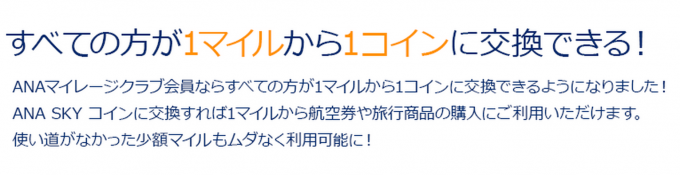 スクリーンショット 2015-02-26 10.49.36