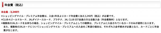 スクリーンショット 2015-02-04 9.59.23