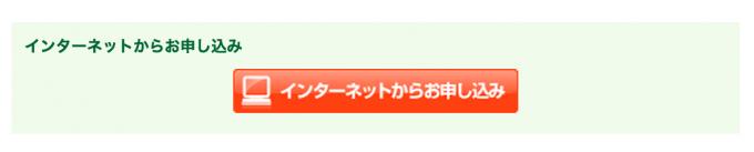 スクリーンショット 2015-02-15 9.14.02