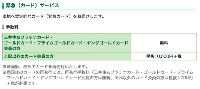 スクリーンショット 2015-02-03 14.09.42