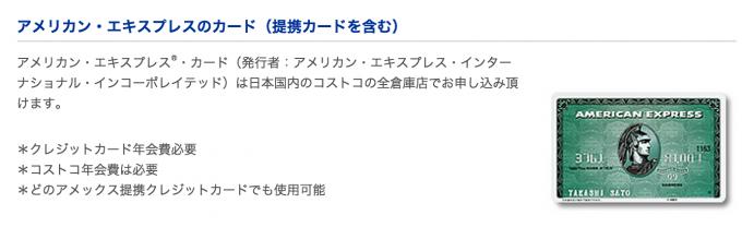 スクリーンショット 2015-02-08 21.57.45