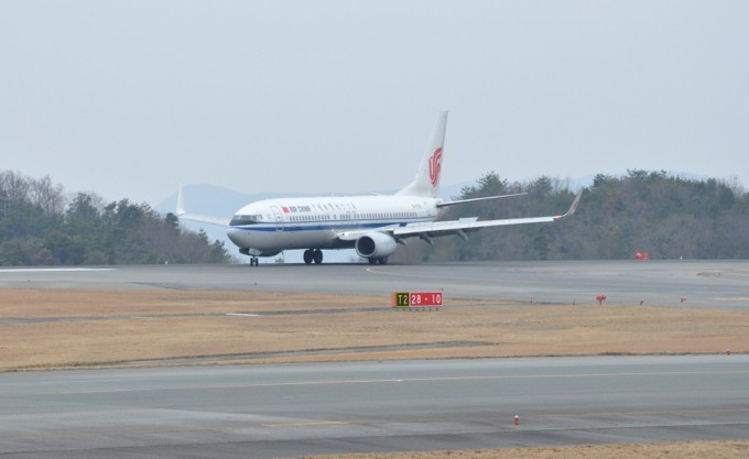 AIR CHINA 広島空港