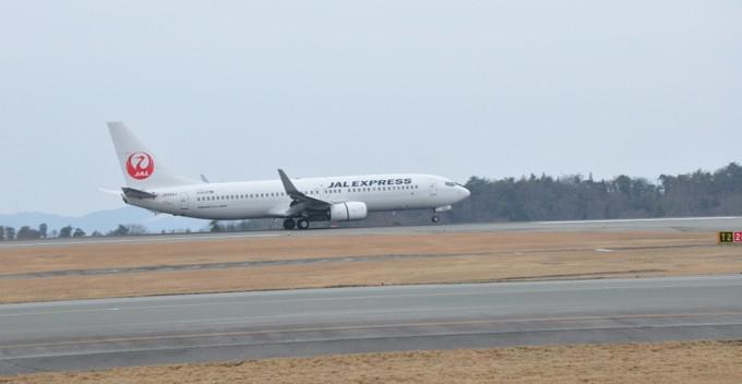 JAL 広島空港