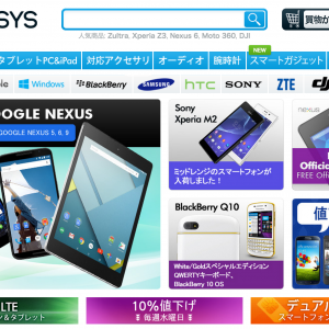 Expansys