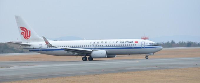 広島空港 AIR CHINA