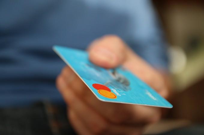 神戸市の税金がクレジットカードで支払えるようになったようです