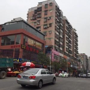 中国 VPN