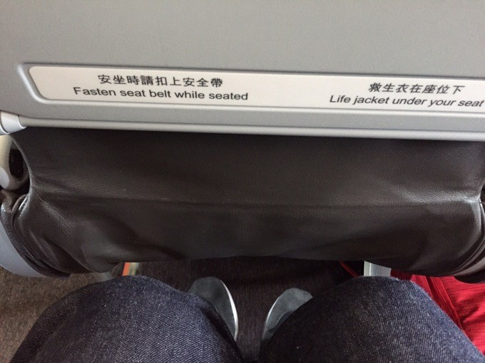 香港エクスプレス シートピッチ
