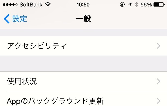Assistive Touch設定2