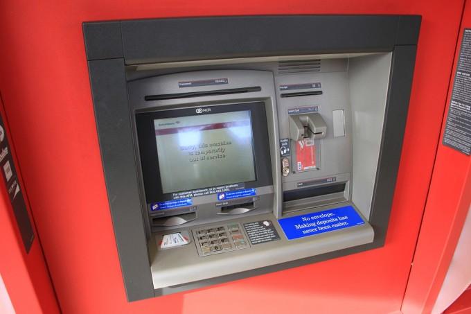 クレジットカードの引き落とし口座には前日までに入金しておこう