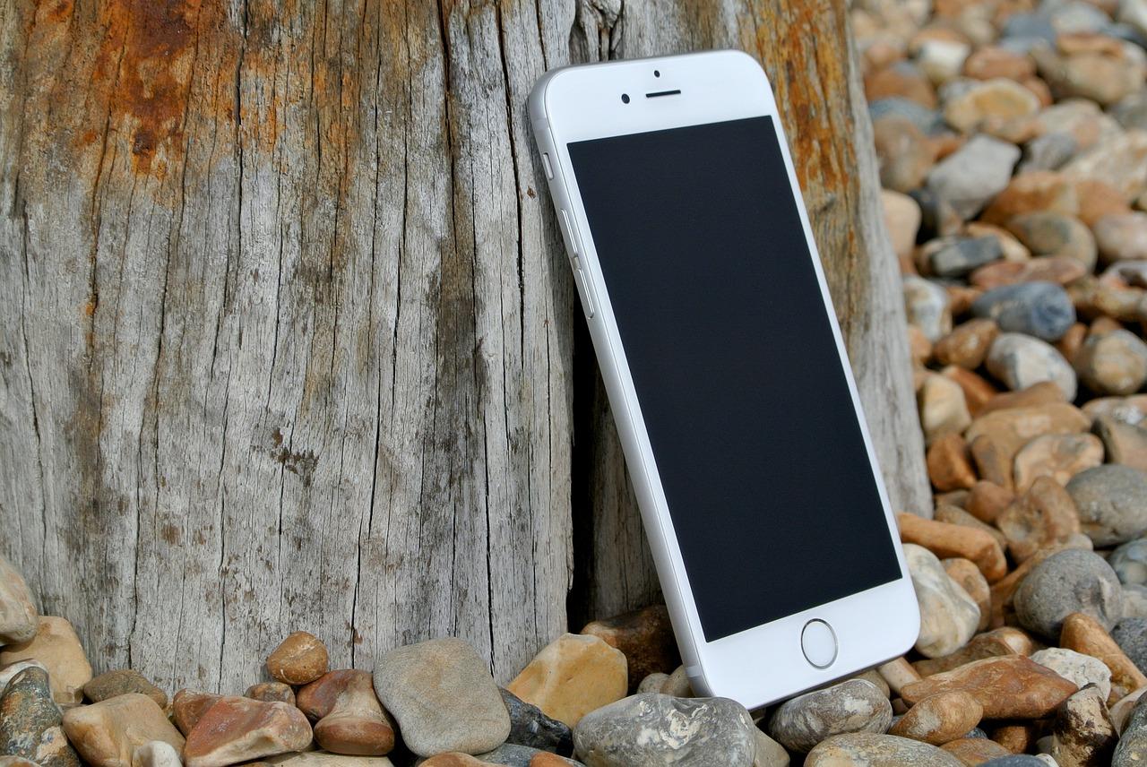 嫁のiPhone5sの料金プランを「スマ放題」に変更して気づいた事