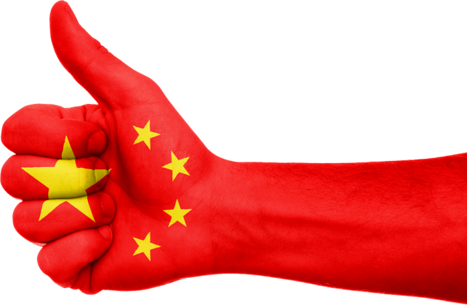 中国 LINE