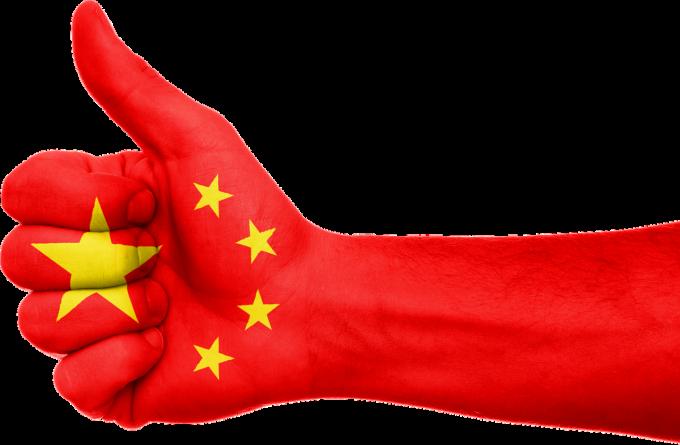 中国でLINEを使う方法(2015年4月時点)