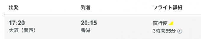 スクリーンショット 2015-05-14 15.28.52