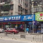 中国での驚異的なiPhoneの普及率(私が肌で感じた事)