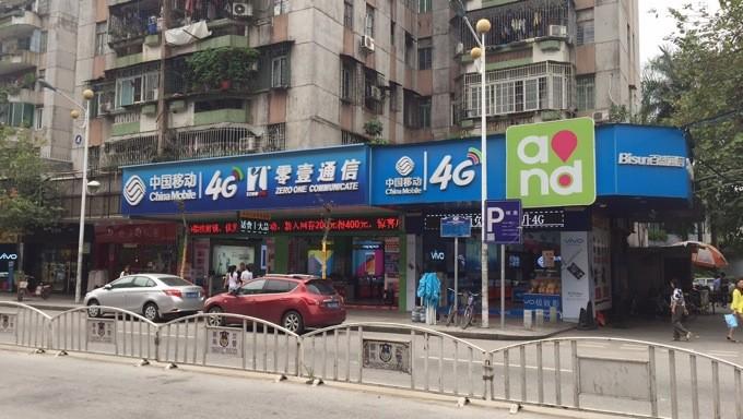 中国 iPhone