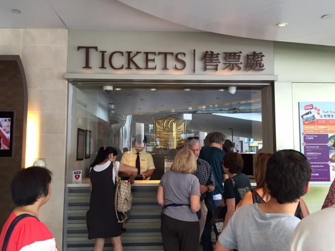 ピークトラムの切符売り場