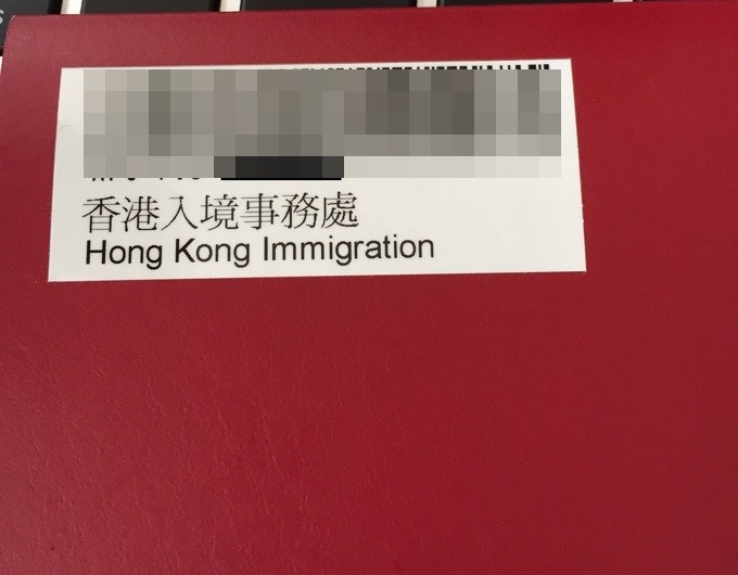 香港国際空港 e-道4