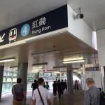 香港では中国語を使うより日本語を使った方が良い?