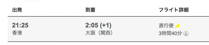 スクリーンショット 2015-05-14 15.12.35