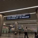 広州東駅から羅湖経由で香港国際空港に行く方法