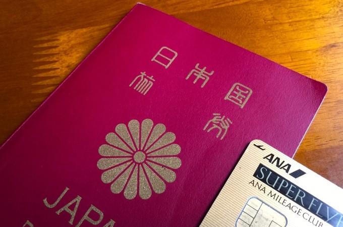 海外旅行 安く行く方法