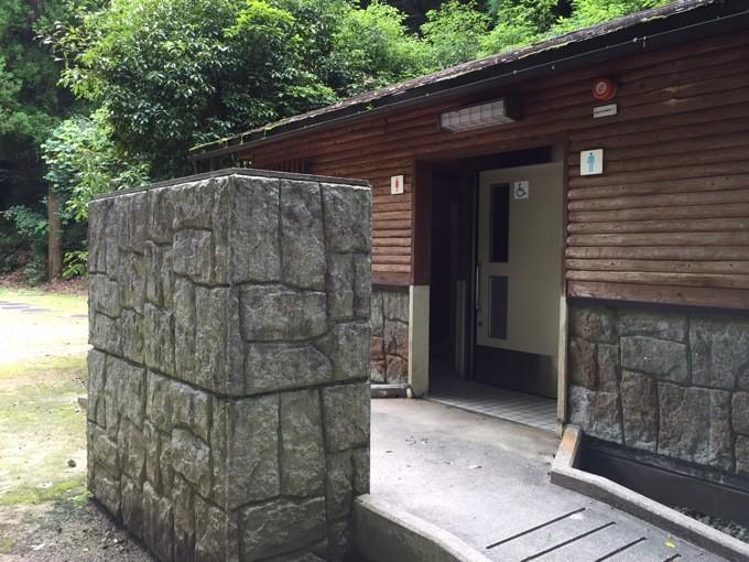 山野峡 トイレ