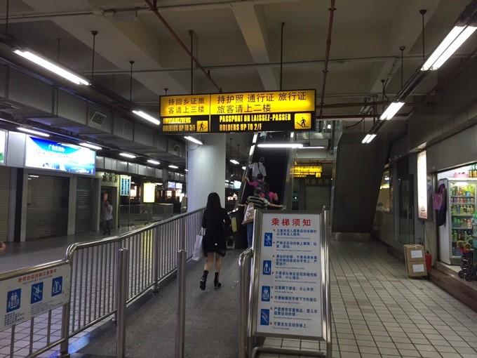 香港側イミグレ