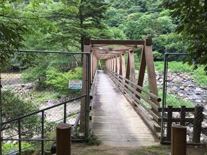 山野峡 カッパ橋2