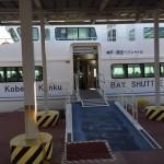 神戸空港からベイ・シャトルに乗って関西国際空港に行く方法