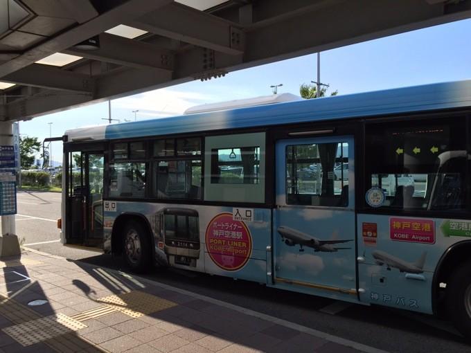 ベイ・シャトル連絡バス2