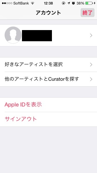Apple Music アカウント