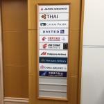 福岡空港でANAのスーパーフライヤーズカード会員が利用出来るラウンジに行ってきた