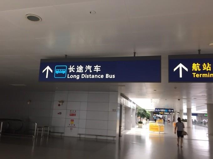 上海浦東国際空港 長距離バス